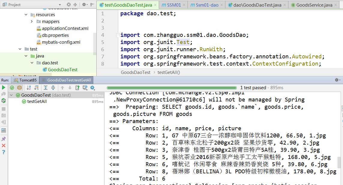 Spring MVC 学习总结(十一)——IDEA+Maven+多模块实现SSM框架