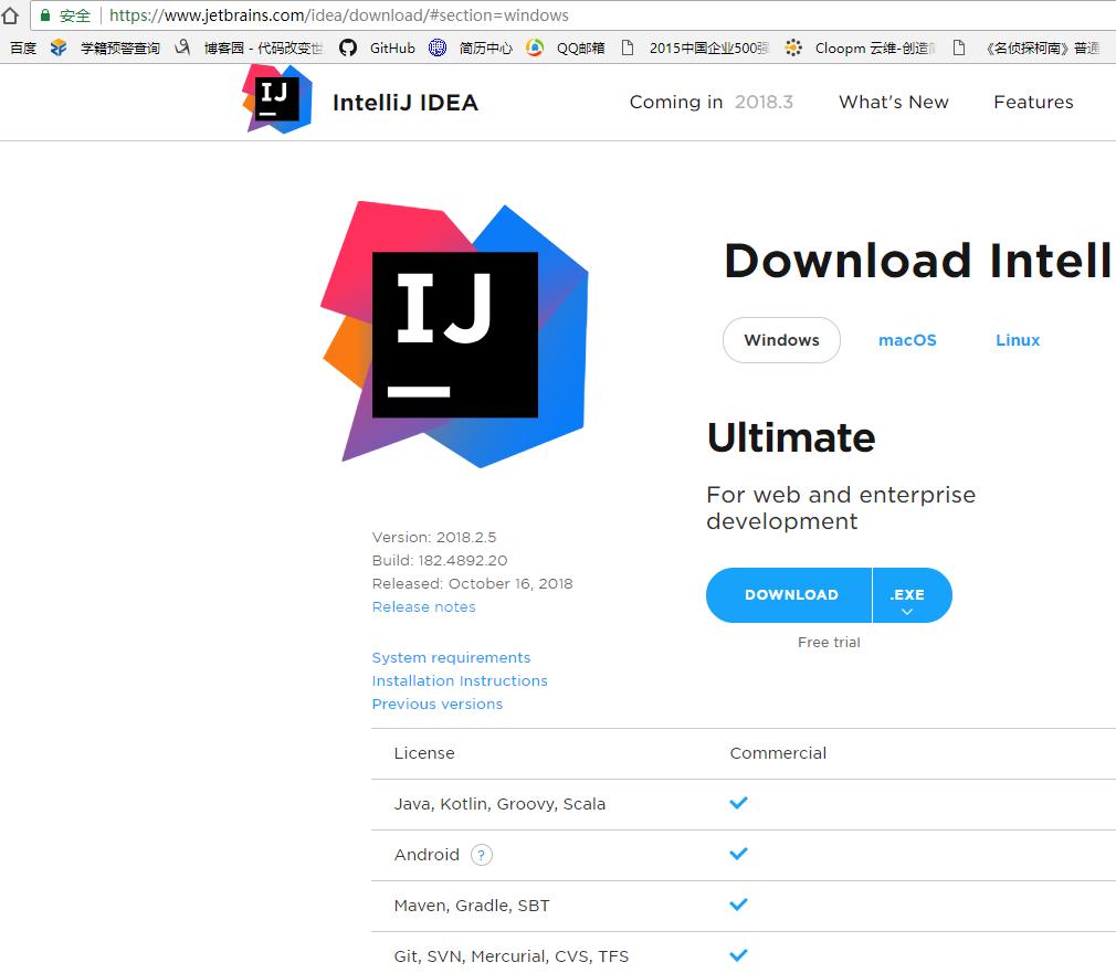 IntelliJ IDEA最新版补丁破解教程插件- 技术经验- W3xue